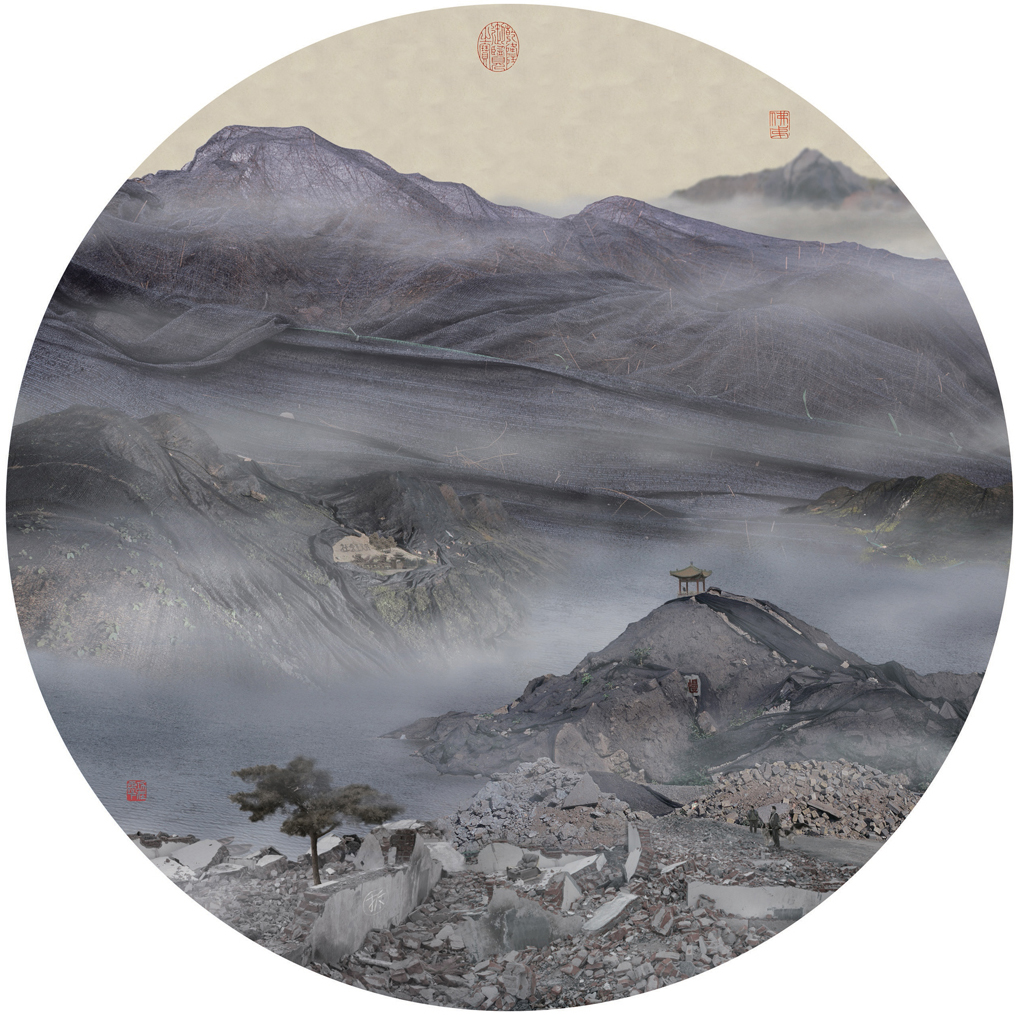 Autumn Mist in the Mountain with Winding Streams, 2007