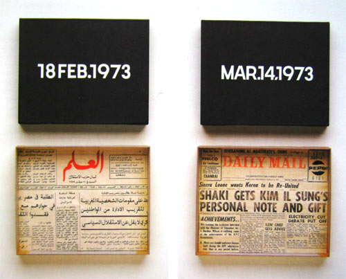 today series on kawara